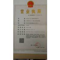 http://himg.china.cn/1/4_18_237540_450_800.jpg