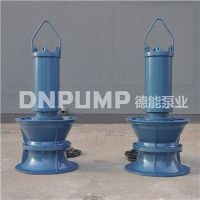 德能泵业350QZB500QZB600QZB潜水轴流泵