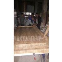 华宜家双工位真空木纹转印机质量有保证