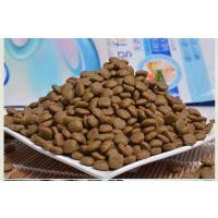 山东帅克狗粮生产厂家OEM代工贴牌代工厂家生产批发,鲜肉狗粮,来样定做。