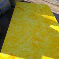 厂家供应 隔音吸声玻璃棉 A级玻璃棉板 保温隔热玻璃棉板