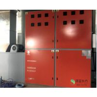 环亚东方HY-VOCs-G8光氧催化废气处理设备