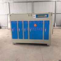 厂家直销 光氧废气净化器 3000风量UV光解催化净化器 光氧机