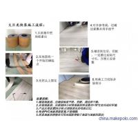 PVC片材 大巨龙快装板施工流程.锁扣地板 免胶地板厂家直销供应