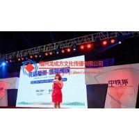 福州大型活动演出推广产品表演互动发布会表演