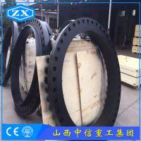 山西中信重工集团大型锻造厂大量供应精加工滚道锻件 品质保障