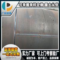 福建江西湖南市政供给排水管道用钢板卷管 直缝焊管加工定做
