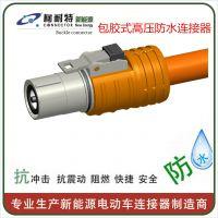 高压自锁新能源电动汽车控制器大电流动力电池单芯1芯100A防水连接器