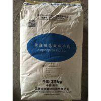 现货供应 江苏兆佳聚羧酸高效减水剂 砂浆混凝土减水剂