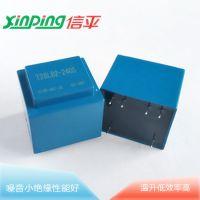220V变14.2V灌封插针电源变压器T28LB2-240S
