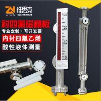 多种安装形式UHZ-58/CG/A40高温磁翻板液位计安全栅配套