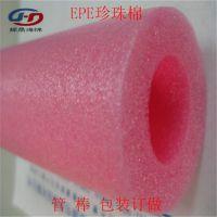 直销圆柱形EPE海绵管 防撞珍珠棉包装海绵柱子 彩色订制