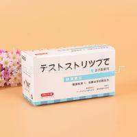 加工定制 环保纸盒包装 加厚白卡纸礼品纸盒 印刷彩色包装盒