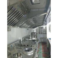 广东双瓶组厨房灶台自动灭火装置制造厂商