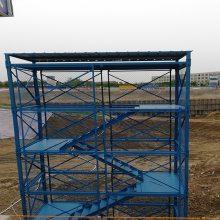 A安全爬梯(西安 辽宁 甘肃 青岛 海南)通达建筑爬梯厂家