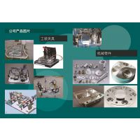广州机械零件加工 非标工装治具定制 生产线改造 仓储货架定制