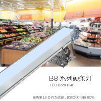 亿莱直供0.6米9瓦LED橱柜灯装饰灯Ce RoHS认证
