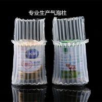 济南厂家生产奶粉气柱袋 防震防爆奶粉专用袋