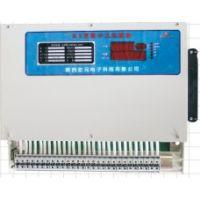 HY-12S型集中式电能表