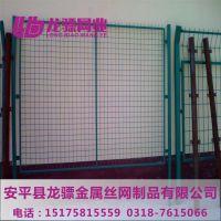 公路护栏网 铁路护栏网 养殖防护网