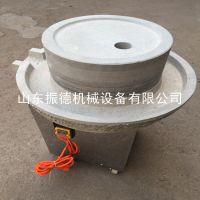 养生米浆加工石磨机 电动砂岩石磨豆浆机 花生酱磨 振德牌