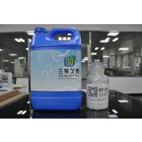 供应三易久泰 耐寒天丝胶 CH-307 手感厚实,耐低温,低温下20度手感软。