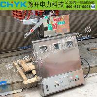 YGK-12/630A户外高压远程预付费控制断路器 ZW8-12KV柱上高压真空开关