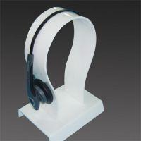 供应亚克力耳机架 有机玻璃头戴U型耳机展示架 成都亚克力加工厂家
