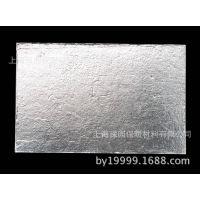 热销推荐STP超薄绝热板 节能STP保温板 上海STP真空保温板