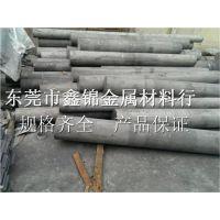 汕头5A05铝合金圆棒 焊接机械5A05铝棒 大量供应铝合金棒