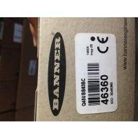 邦纳光电传感器美国原装进口QS18VP6RQ8现货特价-兰斯特177-4052-0449
