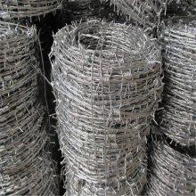 刺铁丝刺绳 刺绳隔离网 正反拧铁线