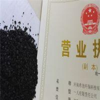 煤质柱状活性炭活性炭广泛应用于饮用水,工程污水处理10-20 希尧供应