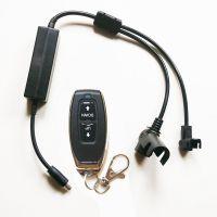 供应电动推杆控制器电动沙发微小型电机手控器