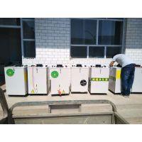 焊烟净化器 电焊烟净化机 带检测合格