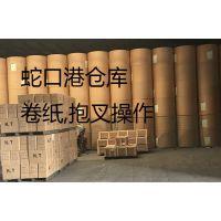 蛇口港卷纸装卸夹包机烟草棉纱装柜