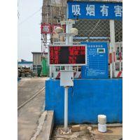 杭州洁凯环境在线监测仪噪声扬尘数据采集统计详细信息