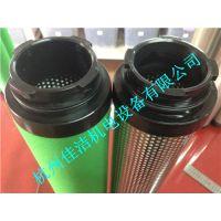 杭州佳洁山立滤芯SAGL-20HC压缩空气精密滤芯