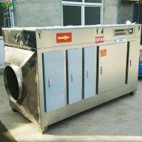 定制不锈钢光氧催化废气处理设备 耐酸碱防腐蚀性高效节能环保设备 VOC除臭装置净化箱