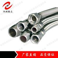 隆众专业生产金属软管 金属软连接 波纹补偿器