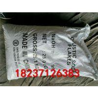 供应脱硫专用片碱,片碱市场,片碱价格