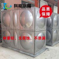 科能全国直销聚氨酯发泡保温304不锈钢水箱 重量轻无渗漏