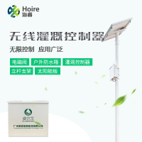 睿农宝太阳能无线智能灌溉控制器 自动定时灌溉系统 林农畜牧养殖渔业 一拖1