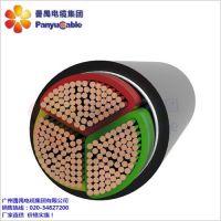 番电(图)|国标YJV电缆|沈阳YJV电缆