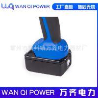 多功能电车线液压切刀 EC-4电动接触线液压切刀 电车线切刀