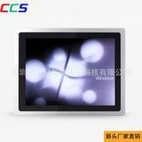 12寸3MM超薄显示器 嵌入式工业五线电阻触摸产品 可定制接口显示器