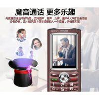 定制高端超薄三防魔音手机 双卡双待手机 采用美国进口魔音芯片 变声手机 魔音手机 6800毫安