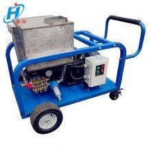宏兴供应焊缝高压清洗机
