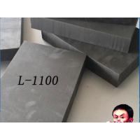 聚乙烯闭孔泡沫板L1100|汉江|聚乙烯闭孔泡沫塑料板