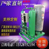 维修制氮机保养厂家 碳分子筛粉化 博创制氮机 氮气机 制氮机
